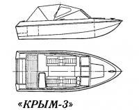 Мотолодка «Крым-3»