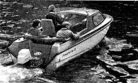Мотолодка «Ладога-2» с тремя пассажирами