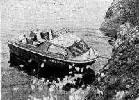 Мотолодка «Ладога-2» в шхерах