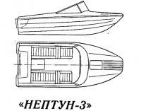 Мотолодка «Нептун-3»