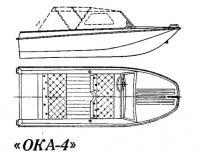 Мотолодка «Ока-4»