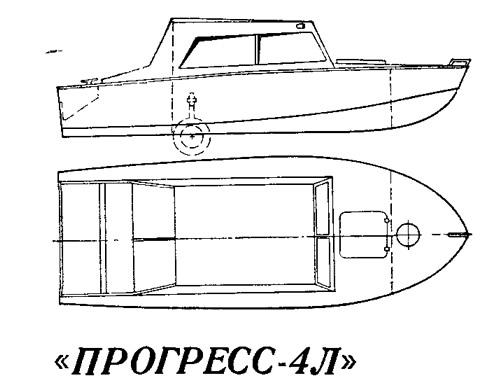 Мотолодка «Прогресс-4Л»