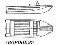 Мотолодка «Воронеж»