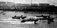 Мотолодки под флагом «Балтийца» выходят на старт