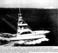 Моторная яхта «Пейсмейкер-48» одноименной американской фирмы
