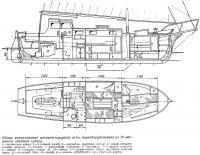 Моторно-парусная яхта переоборудованная из 10-метрового гребного катера