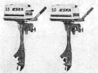 Моторы фирмы «Эска» мощностью 3,5 и 5,0 л. с.