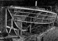Набор строящегося катера