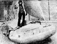 Надувная лодка Поля Парсонса