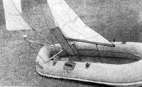Надувная лодка «Вега» с кинжальным швертом и вооружением шлюп