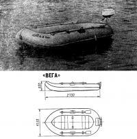 Надувная лодка «Вега»