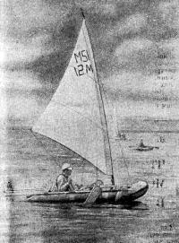 Надувная лодка «Волна» с парусным вооружением конструкции В. М. Перегудова