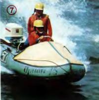 Надувная мотолодка «Орион-15» ярославского объединения «Резинотехника» с мотором «Привет»