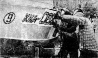 Нанесение надписи на лодку