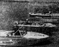 Наши лодки готовы к походу