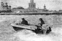 «Неман» на дистанции восьмых всесоюзных гонок на приз сборника в Новгороде