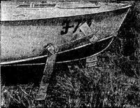 Носовое крыло изготовленное М. С. Шпилевым на «Прогрессе»