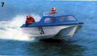 Новый каютный тримаран «Ладога-2»