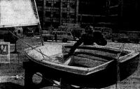 Новый секционный прогулочно-туристский швертбот из легкого сплава «Солярис-320»