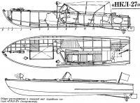 Общее расположение и внешний вид серийного катера «НКЛ-27» (полуглиссер)