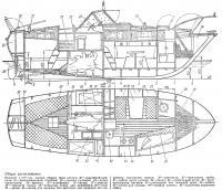 Общее расположение катера «Гринда»