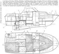 Общее расположение катера «Максим»