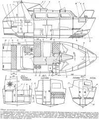 Общее расположение катера «Морж»