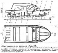 Общее расположение мотолодки «Крым-М»