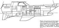Общее расположение моторно-парусной яхты «Нельсон/Эльвстрем-38»