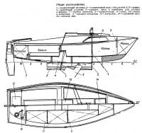 Общее расположение яхты «Ассоль»