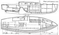 Общее расположение яхты «Коршун»