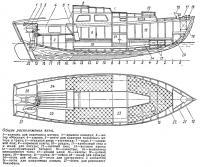 Общее расположение яхты «Восток»