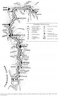 Общий вид 296-километрового маршрута вниз по Гауе