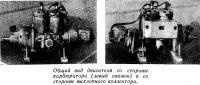 Общий вид двигателя со стороны карбюратора и выхлопного коллектора
