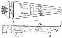 Общий вид и обводи катера «Морской нож»
