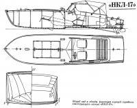 Общий вид и обводы (проекция корпус) серийного глиссирующего катера «НКЛ-17»