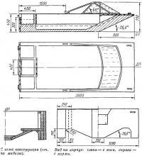 Общий вид и устройство пенопластовой мотолодки