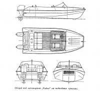 Общий вид катамарана «Чайка» на подводных крыльях