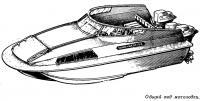 Общий вид мотолодки