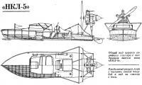 Общий вид первого серийного глиссера с воздушным винтом типа «НКЛ-5»