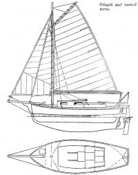 Общий вид яхты «Утренняя заря»