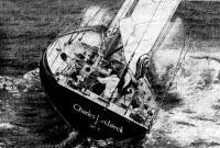 Одча из лучших однокорпусных яхт 20,4-метровая «Шарль Хейдсик III», занявшая 9-е место