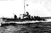 Один из катеров типа «МО-4»