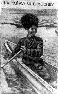 Один из трех участников перехода комсомольцев — Ораз Таганов («Комсомольская правда»)