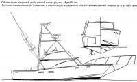 Одиннадцатиметровый рыболовный катер фирмы «Бродбилл»