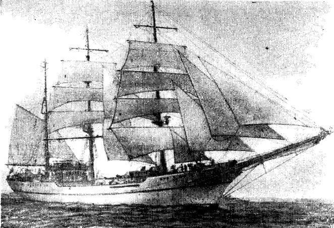 Одно из новейших парусных учебных судов мира — эквадорский барк «Гуайяс»