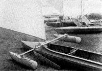 Однобалочный тримаран «Колибри» конструкции Л. Р. Мороза
