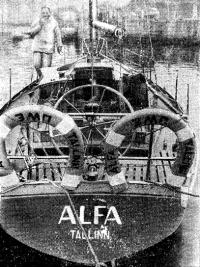 «Однотонник» «Альфа» модернизированный экипажем