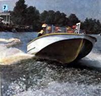 Опытный образец дюралюминиевого катера «Восток» с водометным движителем
