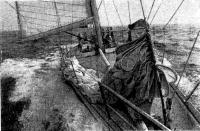 «Оушн Грейхаунд» выходит в океан